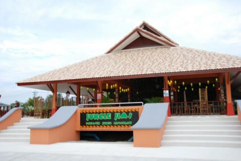 เมาน์เท่นวิว อินเตอร์เนชั่นแนล บางแสน (Mountainview International Bangsan)