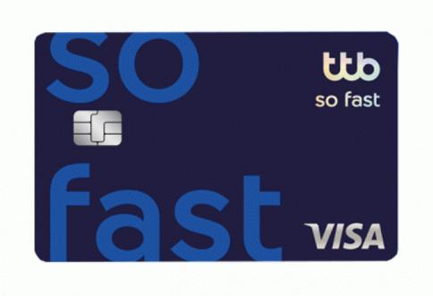 บัตรเครดิต ทีทีบี โซ ฟาสต์ (ttb so fast)-ธนาคารทหารไทยธนชาต (TTB)