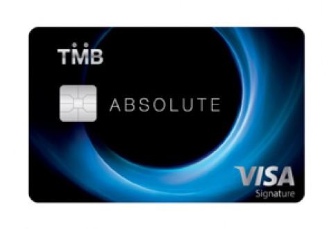 บัตรเครดิตทีเอ็มบี แอปโซลูท วีซ่าซิกเนเจอร์ (TMB ABSOLUTE Visa Signature)-ธนาคารทหารไทย (TMB)