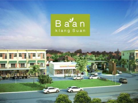 บ้านกลางสวน อาคารพาณิชย์ (Baan Klang Suan)