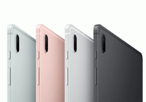 ซัมซุง SAMSUNG Galaxy Tab S7 FE 4G