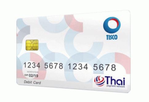 บัตรเดบิตทิสโก้ (TISCO Debit Card)-ทิสโก้ (TISCO)