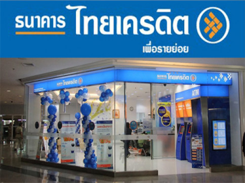 บัญชีกระแสรายวันเพิ่มค่า-ธนาคารไทยเครดิต (Thai Credit)