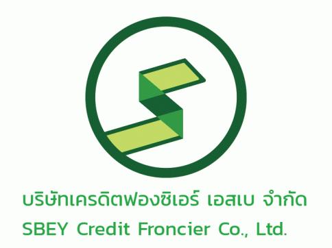 ใบรับฝากเงิน (Deposit Receipt)-เครดิตฟองซิเอร์ เอสเบ