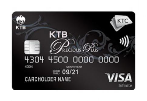 บัตรเครดิต KTC - KTB Precious Plus Visa Infinite-บัตรกรุงไทย (KTC)