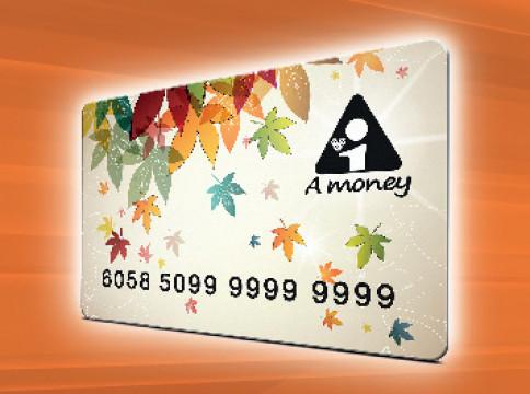 บัตรกดเงินสด A money-ไอร่า แอนด์ ไอฟุล