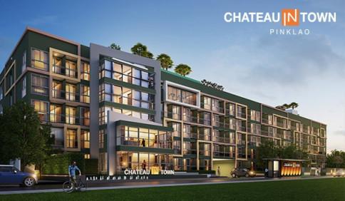 ชาโตว์ อินทาวน์ ปิ่นเกล้า (Chateau In Town Pinklao)