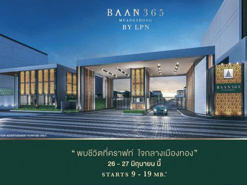 บ้าน 365 เมืองทอง (Baan 365 Muangthong)