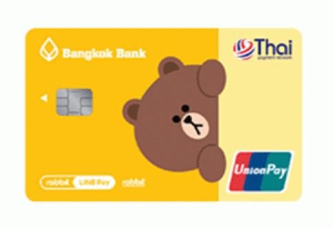 บัตรเดบิตบีเฟิสต์ สมาร์ท แรบบิท ไลน์ เพย์-ธนาคารกรุงเทพ (BBL)