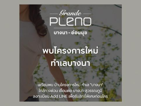 แกรนด์ พลีโน่ บางนา - อ่อนนุช (Grand Pleno Bangna - Onnut)