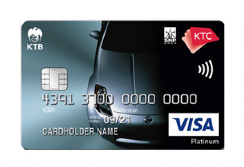 บัตรเครดิต KTC - SNP2000 Visa Platinum-บัตรกรุงไทย (KTC)