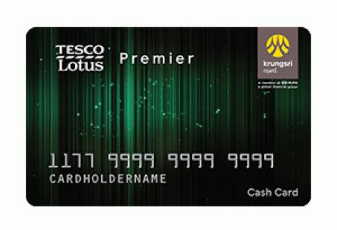 บัตรสินเชื่อเทสโก้ โลตัส พรีเมียร์ (Tesco Lotus Premier)-เทสโก้ โลตัส มันนี่ (TESCO)