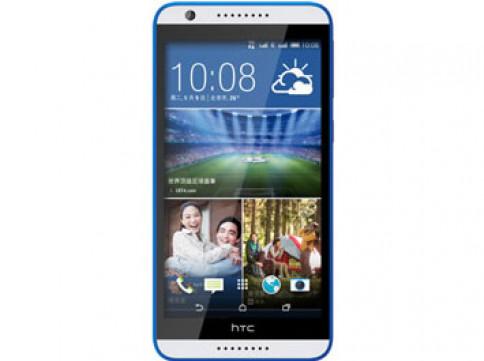 เอชทีซี HTC-Desire 820S Dual Sim