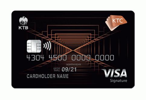 บัตรเครดิต KTC X VISA SIGNATURE-บัตรกรุงไทย (KTC)