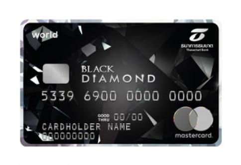 บัตรเครดิตธนชาต แบล็ค ไดมอนด์ มาสเตอร์การ์ด เวิลด์ (Black Diamond MasterCard World)-ธนาคารธนชาต (Thanachart)