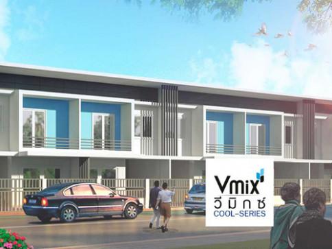 วีมิกซ์ คูล ซีรีย์ (Vmix Cool-Series)