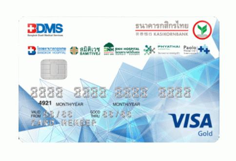 บัตรเครดิตร่วมกรุงเทพดุสิตเวชการ - กสิกรไทย บัตรทอง-ธนาคารกสิกรไทย (KBANK)