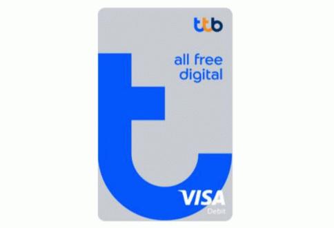 บัตรเดบิต ทีทีบี ออลล์ฟรี ดิจิทัล (ttb All Free Debit Card)-ธนาคารทหารไทยธนชาต (TTB)