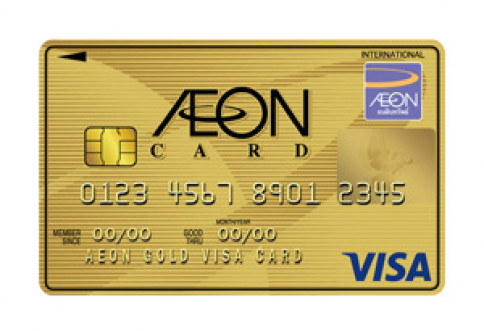 บัตรเครดิตอิออน โกลด์ วีซ่า (AEON Gold Visa)-อิออน (AEON)