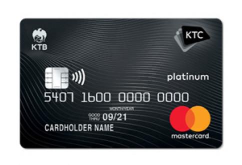 บัตรเครดิต KTC Platinum MasterCard บัตรกรุงไทย (KTC)