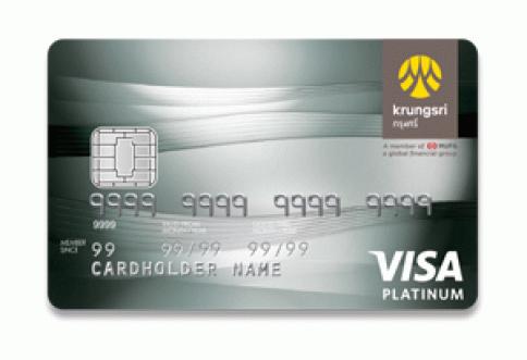 บัตรเครดิต กรุงศรี แพลทินัม (Krungsri Platinum Credit Card)-บัตรกรุงศรีอยุธยา (Krungsri)