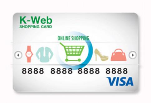 บัตร K-Web Shopping-ธนาคารกสิกรไทย (KBANK)