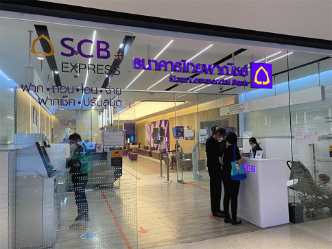 บัญชีเงินฝากออมทรัพย์แบบไม่มีสมุดคู่ฝาก (E PASSBOOK)-ธนาคารไทยพาณิชย์ (SCB)