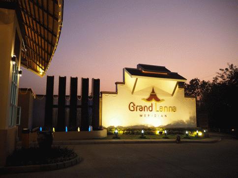 แกรนด์ ล้านนา เมอริเดียน (Grand Lanna Meridian)