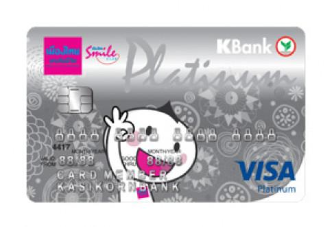 บัตรเมืองไทยสไมล์เครดิตการ์ด Platinum-ธนาคารกสิกรไทย (KBANK)