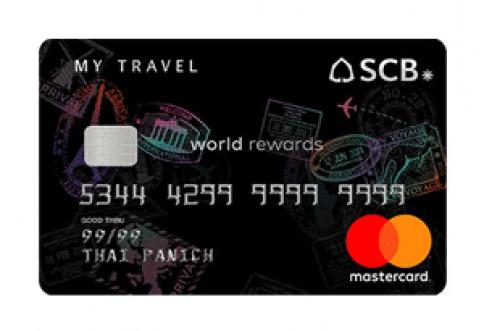 บัตรเครดิต SCB MY TRAVEL-ธนาคารไทยพาณิชย์ (SCB)