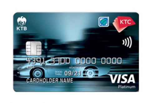 บัตรเครดิต KTC - Bangchak Visa Platinum-บัตรกรุงไทย (KTC)