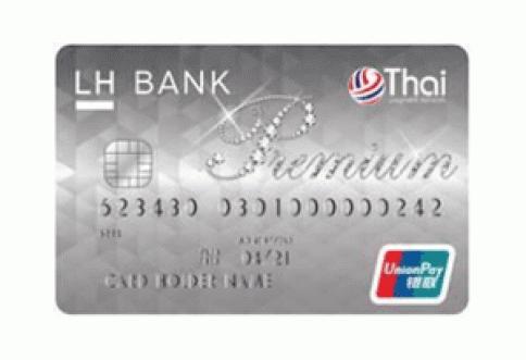 บัตรเดบิต LH Bank Premium-แลนด์ แอนด์ เฮ้าส์ (LH Bank)