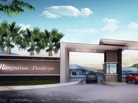 รุ่งนิรันดร์ ด่านเกวียน (Rungnirun Dankwian)