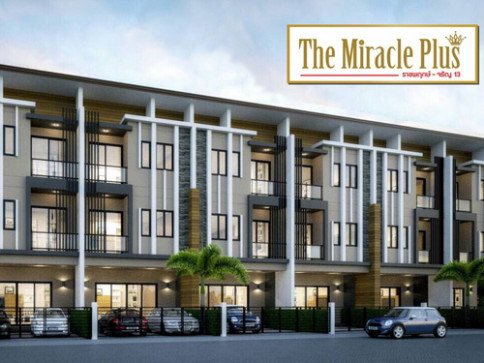 เดอะ มิราเคิล พลัส ราชพฤกษ์ - จรัญฯ 13 (The Miracle Plus Ratchapruek - Charan)