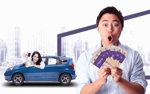 สินเชื่อรถกู้เงินด่วน CarQuickCash (แบบโอนเล่ม)-ธนาคารเกียรตินาคินภัทร (KKP)