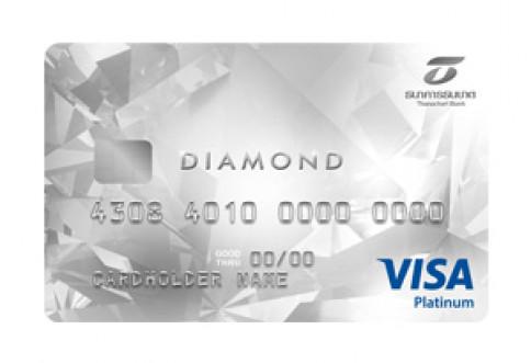 บัตรเครดิตธนชาต ไดมอนด์ วีซ่า แพลทินัม (Diamond Visa Platinum)-ธนาคารธนชาต (Thanachart)