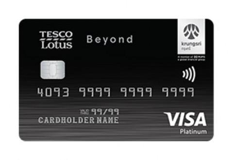 บัตรเครดิตเทสโก้ โลตัส แพลทินัม บียอนด์-เทสโก้ โลตัส มันนี่ (TESCO)