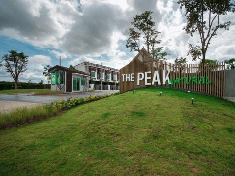 เดอะพีค เนเชอรัล ปลวกแดง (The Peak Natural Pluakdaeng)