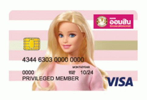 GSB GEN CARD-ธนาคารออมสิน (GSB)