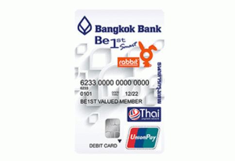 บัตรบีเฟิสต์ สมาร์ท ทีพีเอ็น แรบบิท-ธนาคารกรุงเทพ (BBL)