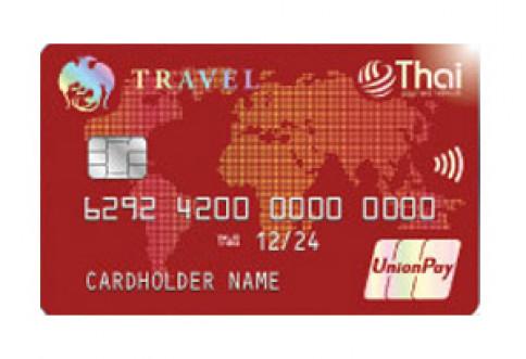 บัตรเดบิต Krungthai Travel UnionPay-ธนาคารกรุงไทย (KTB)