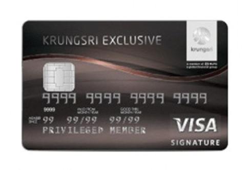 บัตรเครดิต กรุงศรี เอ็กซ์คลูซีฟ ซิกเนเจอร์ (Krungsri Exclusive Signature Credit Card)-บัตรกรุงศรีอยุธยา (Krungsri)