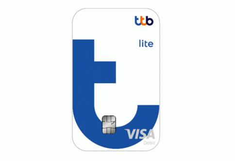 บัตรเดบิต ทีทีบี ไลท์-ธนาคารทหารไทยธนชาต (TTB)