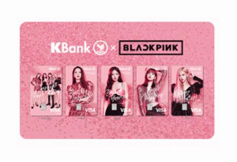บัตรเดบิต BLACKPINK-ธนาคารกสิกรไทย (KBANK)