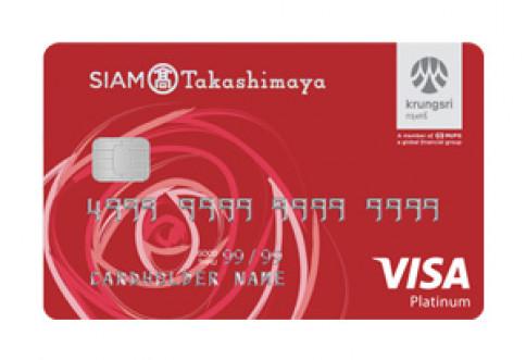 บัตรเครดิตสยาม ทาคาชิมายะ วีซ่า (Siam Takashimaya Visa Platinum)-บัตรกรุงศรีอยุธยา (Krungsri)