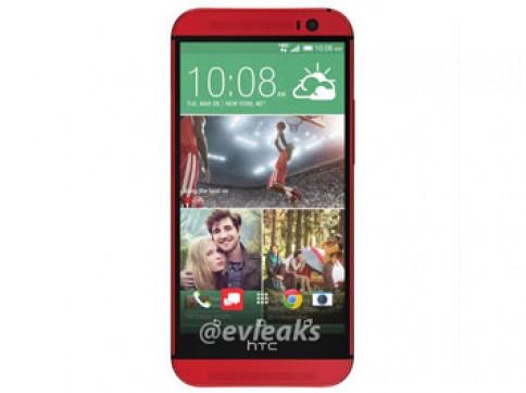 เอชทีซี HTC-One E8