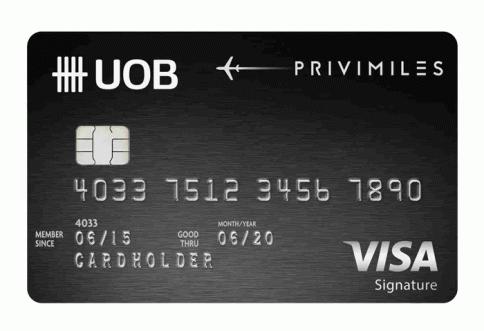 บัตรเครดิต ยูโอบี พรีวิไมลส์ (UOB Privimiles Credit Card)-ธนาคารยูโอบี (UOB)