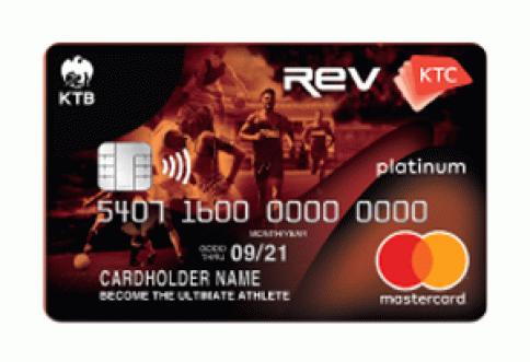 บัตรเครดิต KTC - REV Platinum MasterCard-บัตรกรุงไทย (KTC)