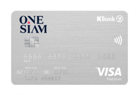 บัตรเครดิตวันสยามกสิกรไทย วีซ่า แพลทินัม (OneSiam KBank Visa Platinum)-ธนาคารกสิกรไทย (KBANK)