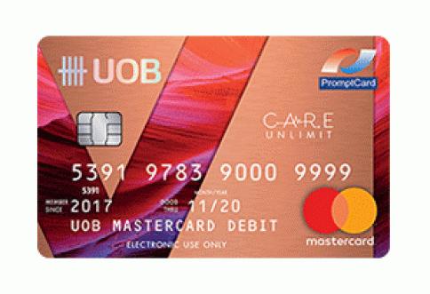 บัตรเดบิต ยูโอบี วีแคร์ อันลิมิต-ธนาคารยูโอบี (UOB)